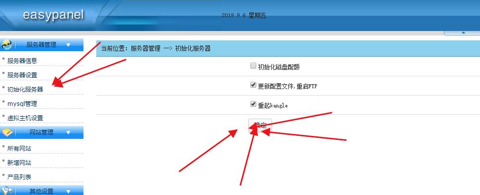 QQ浏览器截图20190906112456.png