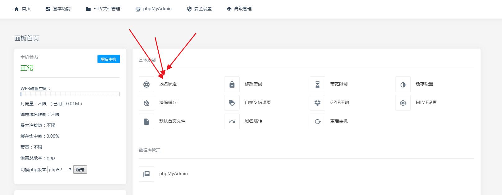 QQ浏览器截图20190906114239.png