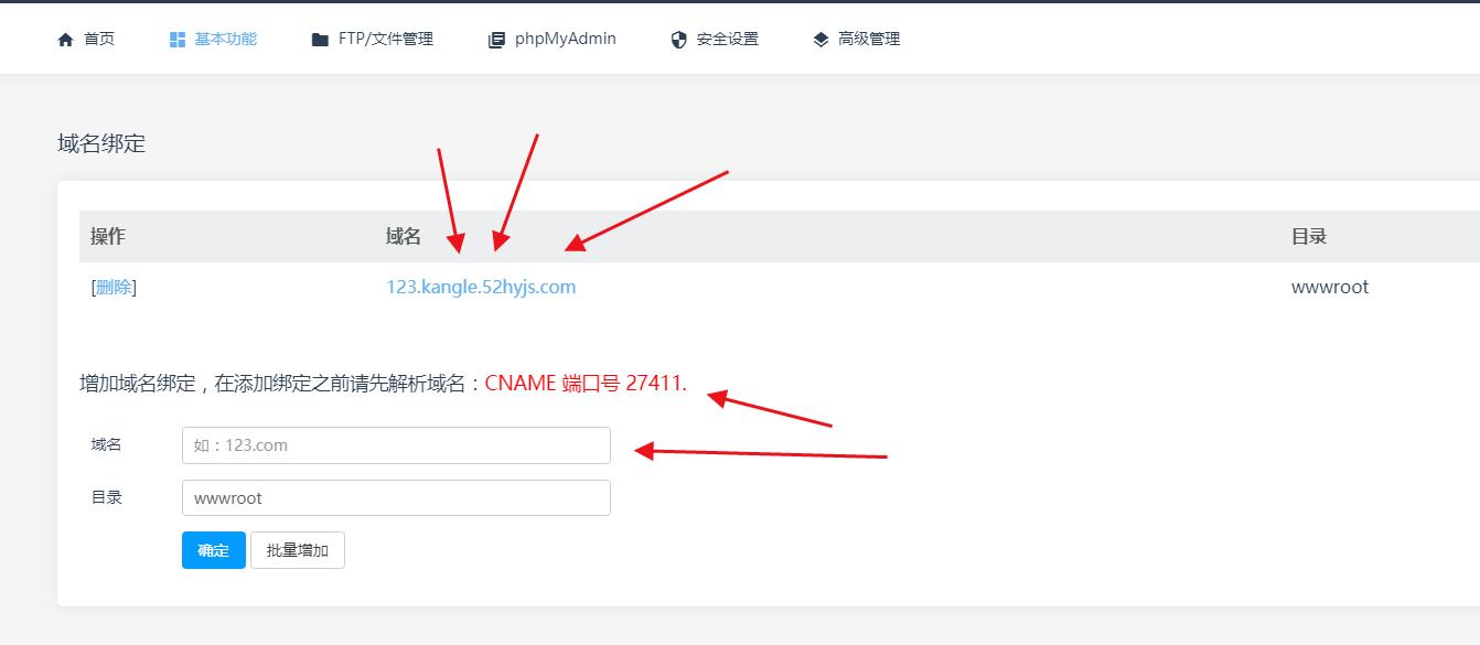 QQ浏览器截图20190906114423.png