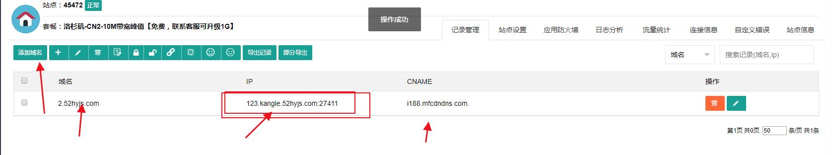 QQ浏览器截图20190906120024.png