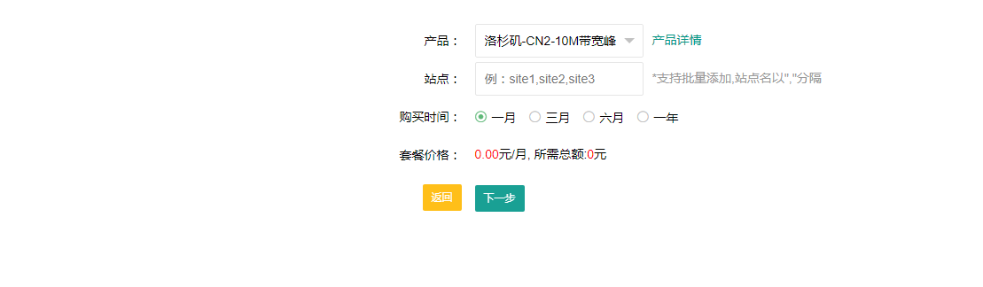 QQ浏览器截图20190906115607.png