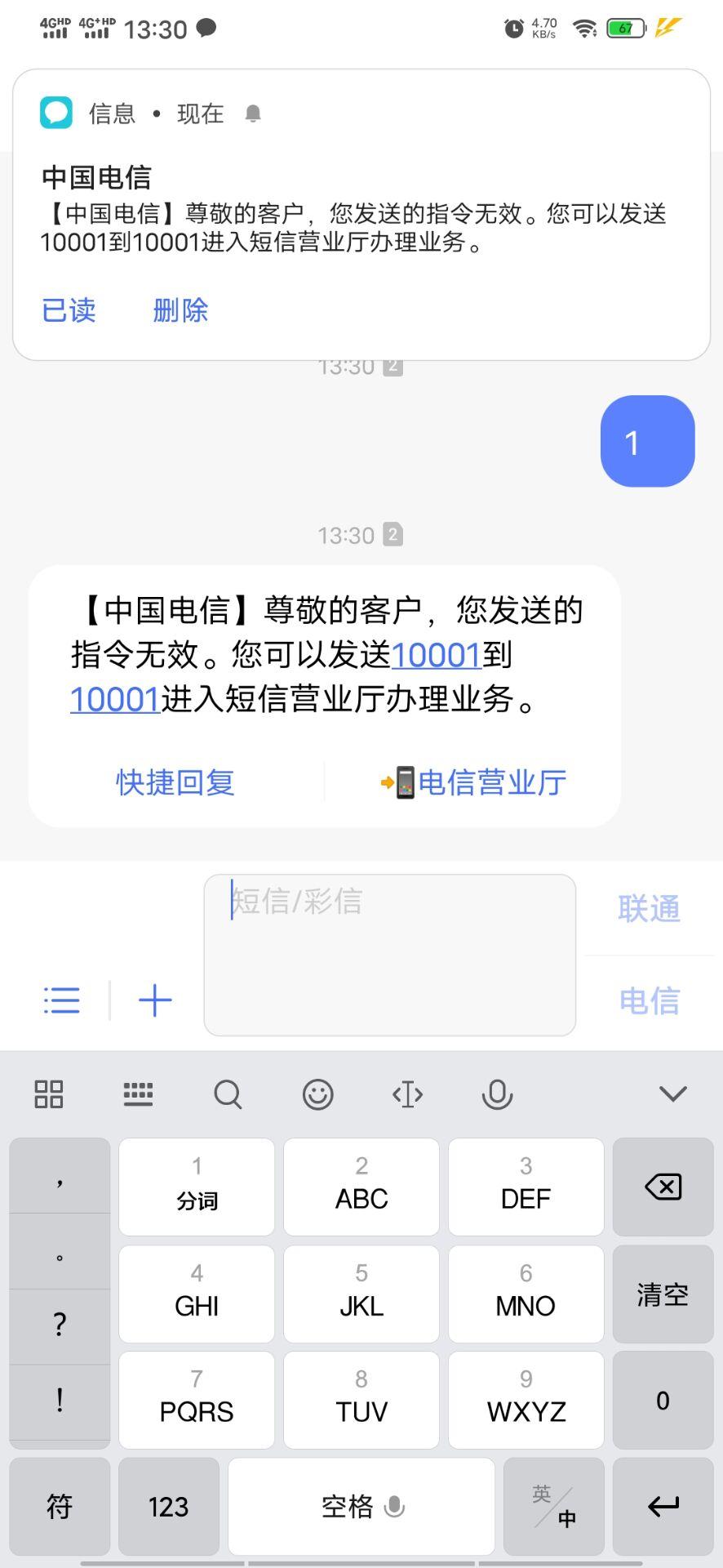 QQ图片20200729133918.jpg